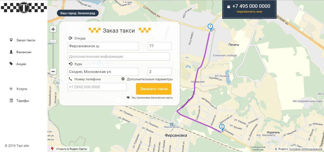 Изготовление обвесов на авто на заказ в москве