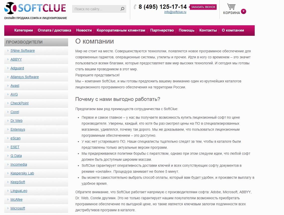 сайты продажи батутов в москве