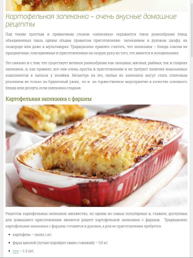 Закуски на скорую руку  рецепты с фото на Поварру 946