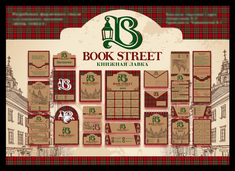 Фирменный стиль для книжного магазина Фрилансер Яна Дзержинская  Фирменный стиль для книжного магазина