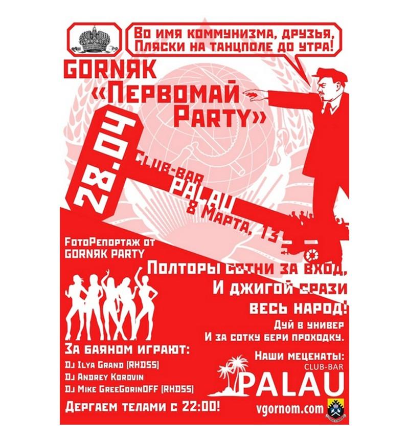 канадского сфинкса плакаты а2 печать в одинцово офсет отзывы форуме Новосибирске