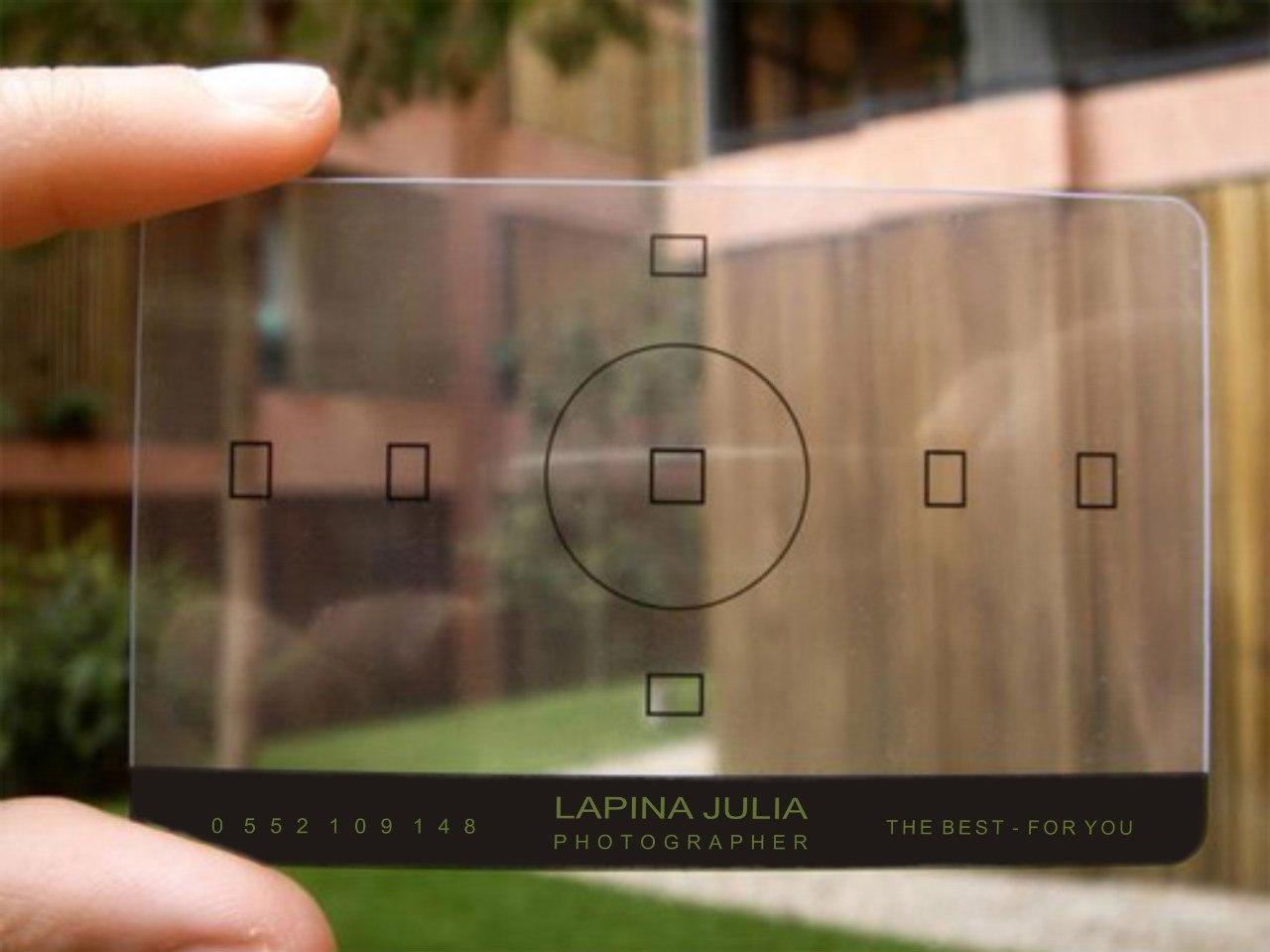 Как сделать в iphone визитку