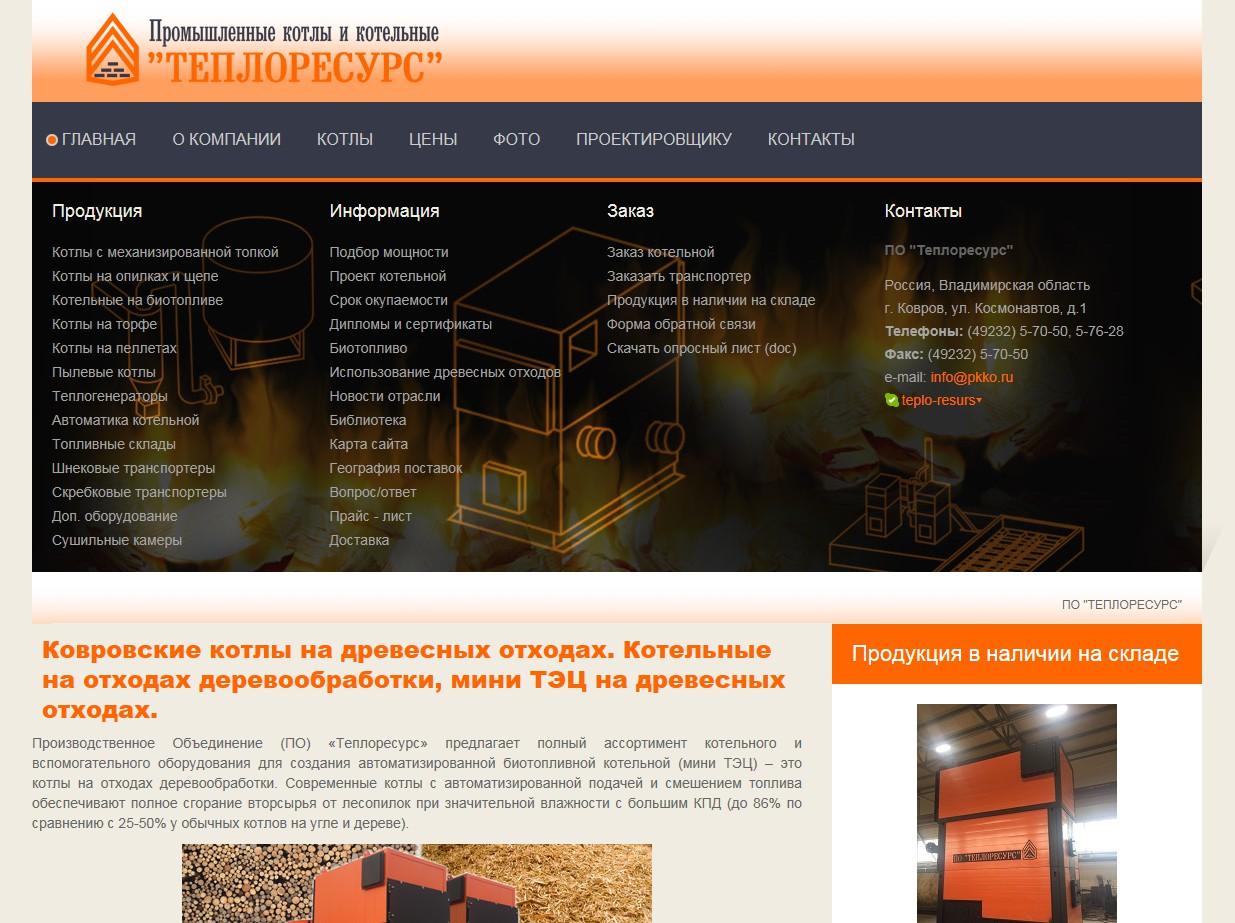 производители модульных котельных в россии