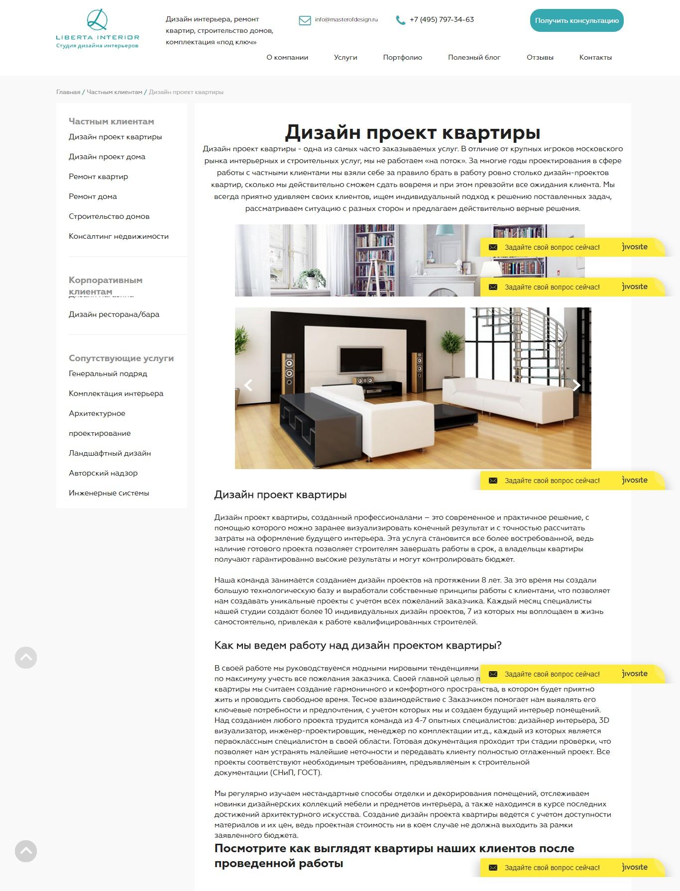 Услуги дизайн описание
