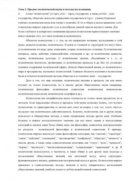 Контрольная работа по философии заочное отделение Фрилансер  Контрольная работа по философии заочное отделение