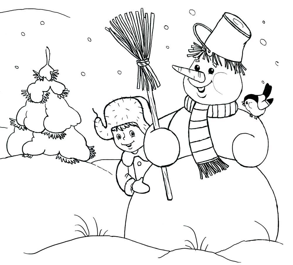 Анимированная сорбонка викторины Детские забавы зимой раскраска