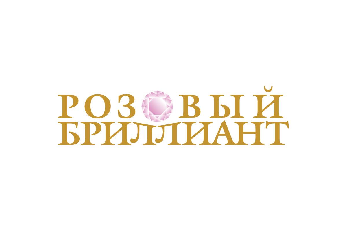 26fa771b23a1 Ювелирный магазин «Розовый бриллиант» - Фрилансер Александр Гарин ...