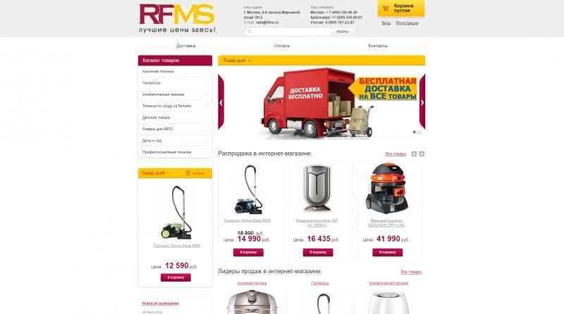 fd688ac34822 Интернет-магазин бытовой техники Rfms.ru - Фрилансер Максим Кузьмин ...