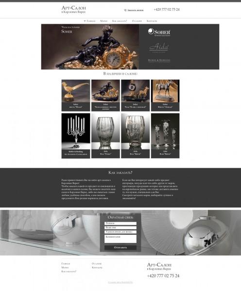Фрилансеры создание сайтов битрикс корпоративный портал битрикс 24 это