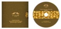 Как сделать обложку для готового диска вшопе