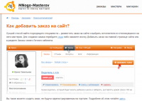 Help and manual пошаговая инструкция