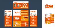 Школы веб дизайна