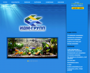 Сайт aquadesign-group.ru