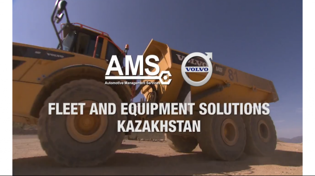 Адаптация ENG-RUS Volvo Construction Equipment Kazakhstan