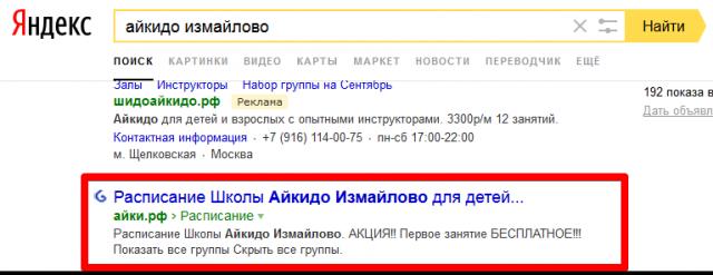 Продвижение сайта в Владимир скачать xrumer 4.0 кряк