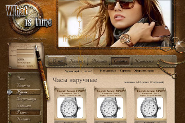 Дизайн сайта What is time