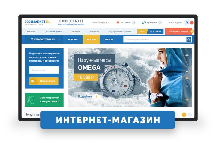 Фрилансеры москва создание сайтов хостинг что это такое где купить