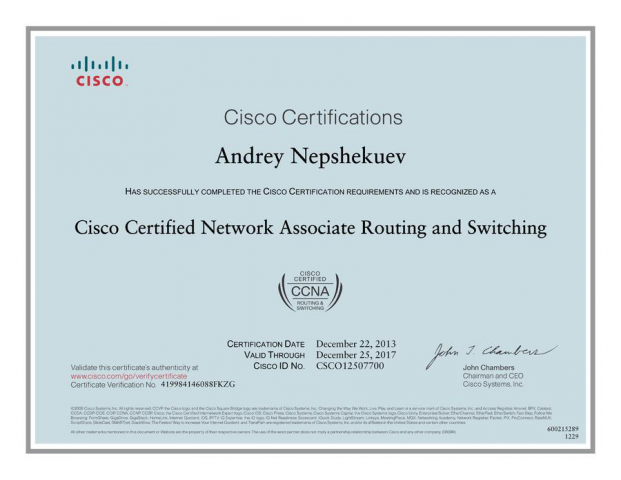 Сертификат Cisco CCNA Routing and Switching