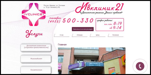 Создание и продвижение сайтов обучение во владимире фк севастополь официальный сайт 2016 года