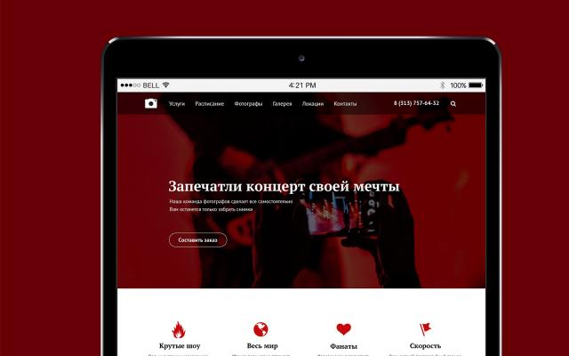 Аудита создание сайтов в петербурге работа которой занимаются настоящие сайт жд вокзала севастополя