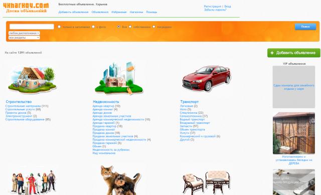 Веб дизайн любой сложности 140