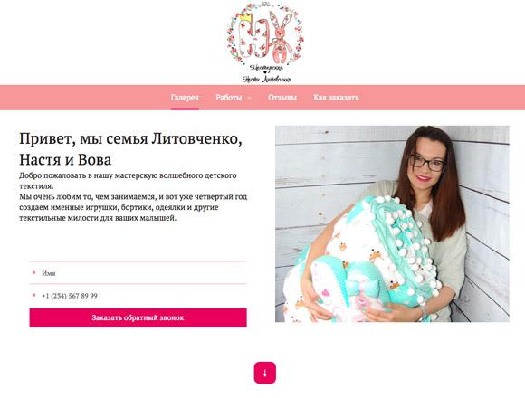 Интернет магазин под ключ за 5000 рублей