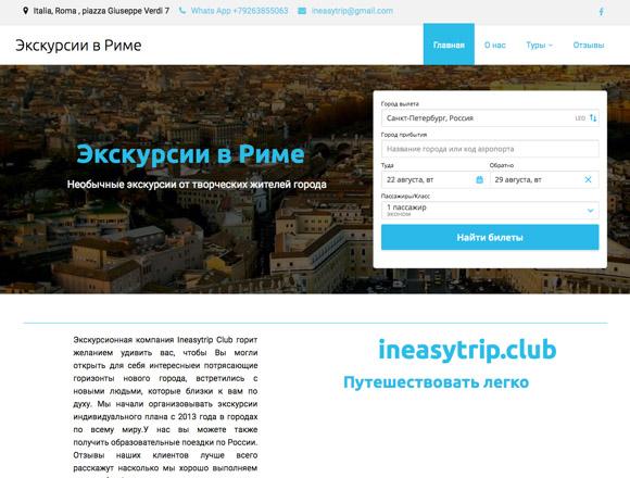 Быстросайт быстрое создание сайтов бесплатный хостинг файлов download