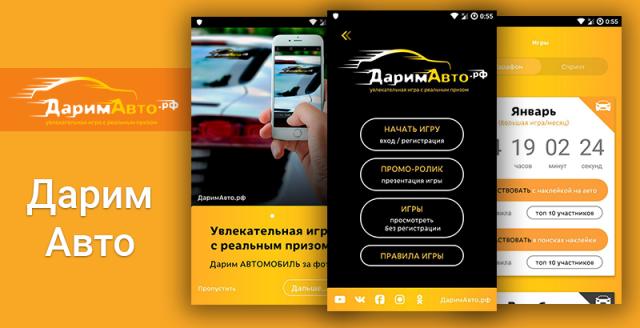 Фрилансер новосибирск создание сайтов продвижение сайтов в казани community yabb pl action viewprofile