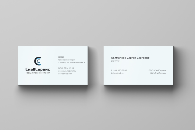 Business cards Snabservice