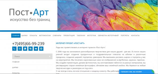 Веб дизайн обучение университет йошкар ола