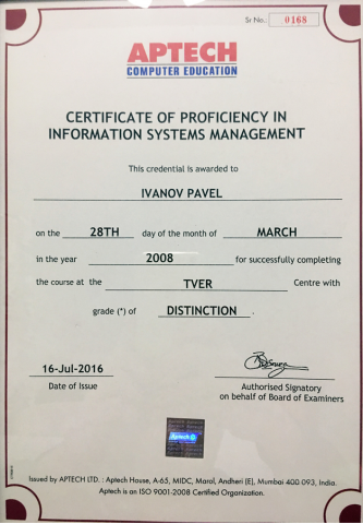 Certificate of profiency in information system management