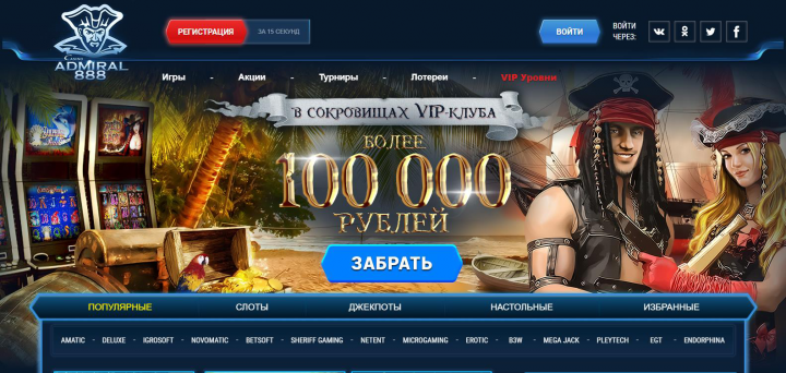 admiral casino 888