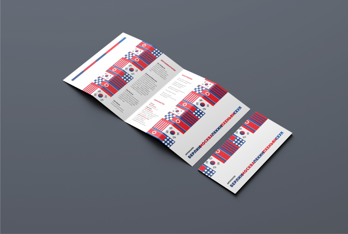 6d492af71262 Дизайнеры фрилансеры. Разработать фирменный стиль, сделать визитки ...