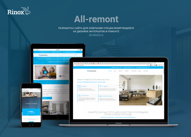 All-remont.ru